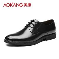 奥康男鞋真皮透气正装鞋男士圆头系带英伦商务皮鞋单鞋子