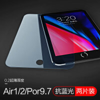iPad mini2�化膜air2新款2017�O果pro9.7迷你4平板保�o�N膜10.5