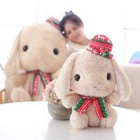 垂耳兔流氓兔抱枕公仔可爱长耳兔布娃娃娃女 小白兔子毛绒玩具