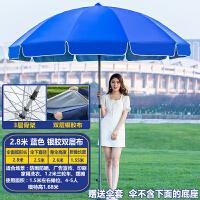 户外遮阳伞大号摆摊伞太阳伞雨伞圆折叠广告伞印刷定制防雨防晒 双层布