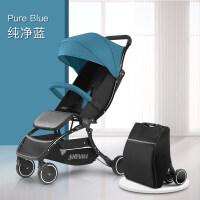 婴儿推车超轻便可坐可躺儿童口袋伞车简易折叠便携宝宝手推车