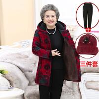 新年特惠中老年女装妈妈装棉衣50-60-70岁灯芯绒外套冬加厚连帽中长款奶奶 +裤子+帽子(三件套