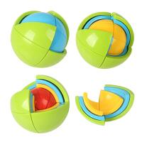3D立体拼图球 拼装拼插婴儿童开发智力玩具 男女小孩礼物c 越拆越好玩
