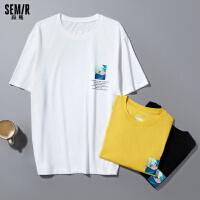 【直降�r:34】森�R男�b短袖T恤男2020新款潮牌印花�A�I�棉打底衫��松上衣夏季