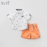 davebella戴维贝拉夏装新款男童套装宝宝卡通两件套DBW10398
