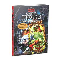 米老鼠历险记 镜中怪物 童书 少儿英语 双语读物 外语学习 启蒙亲子故事书 米老鼠动画片卡 通动漫故事书 儿童英语启蒙