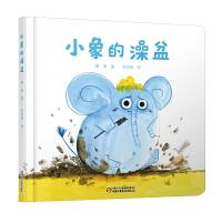 婴儿认知启蒙小绘本 小象的澡盆