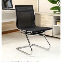 家用电脑椅职员椅透气纳米丝网布椅弓形会议椅麻将椅 无扶手 钢制脚