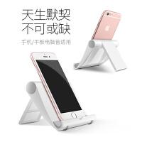 苹果ipad平板支架 ipad mini支架 ipad air1 2支架 三星平板支架 小米平板支架 iphone5s