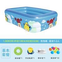 儿童游泳池充气家用婴幼儿大号泳池室内洗澡池婴儿宝宝加厚 1.3米三层印花泡泡底-基础