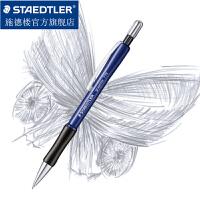 德国STAEDTLER施德楼 779 0.5|0.7 办公学生手感好自动铅笔