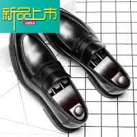 新品上市春季雕花男鞋英伦韩版一脚蹬潮鞋套脚男士休闲皮鞋