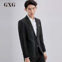 【GXG过年不打烊】GXG男装 春季男士时尚商务流行黑底白条修身西装外套男