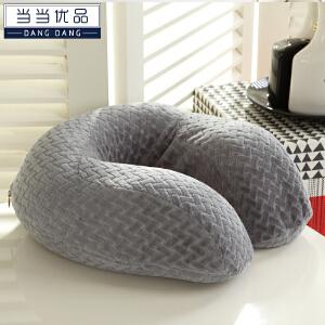 当当优品 记忆棉U型枕  32*28*12.5cm