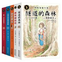 知更鸟・大奖大师系列:全5册