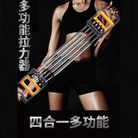 拉力器扩胸器男弹簧健身锻炼器材家用训练手臂胸肌多功能拉簧健身