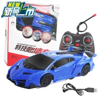 变形爬墙车无线遥控汽车充电动吸墙攀爬遥控赛车儿童玩具车 男孩c 可充电+送遥控器电池