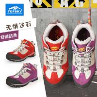 【199元2双】Topsky/远行客 高帮登山鞋女户外运动鞋防水防滑爬山鞋轻便沙漠旅行徒步鞋