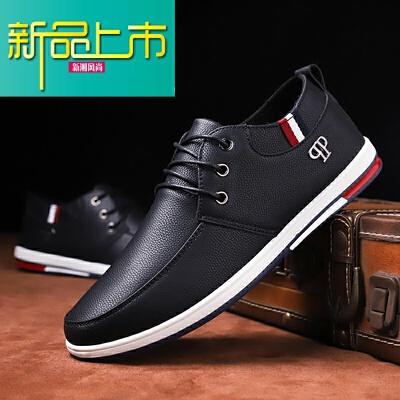 新品上市皮鞋男韩版潮鞋19春季新款男士运动休闲鞋百搭板鞋男鞋皮鞋   新品上市,1件9.5折,2件9折