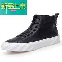 新品上市男鞋冬季潮鞋加绒保暖韩版潮流百搭学生运动休闲男士高帮鞋男
