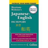 [现货]韦氏日语英语字典 M-W's Japamese English Dictionary