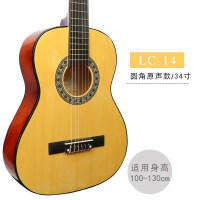 古典吉他初学者古典吉他单板34寸36寸39寸尼龙弦电箱吉他乐器