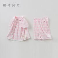 [2件3折价:69]davebella戴维贝拉夏装新款女童家居服套装宝宝居家两件套DB10530