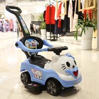 儿童扭扭车 溜溜滑行车玩具1-3岁护栏小孩车带音乐手推宝宝