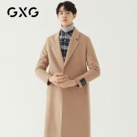 GXG男装 冬季男士时尚青年韩版帅气港风休闲卡其色羊毛长款大衣男