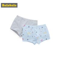 巴拉巴拉儿童内裤男平角裤男童短裤底裤四角裤中大童棉小孩两条装