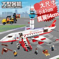 包邮哦古迪积木飞机客机空中客车拼装塑料拼插儿童益智玩具6-8-10岁以上