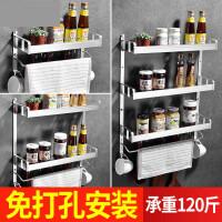 免打孔厨房收纳架多层壁挂碗筷收纳盒调味调料用品刀架碗架置物架7ar