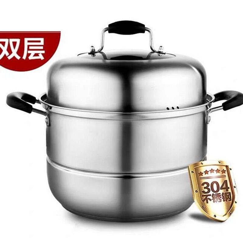 蒸锅304不锈钢三层加厚大号蒸笼馒头家用小1双2层电磁炉煤气灶用  特厚复底