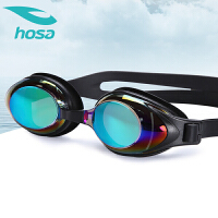 浩沙专业泳镜 男女通用高清防水防雾游泳镜 电镀平光小框炫彩眼镜