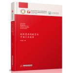 创新资源再配置与中国工业发展