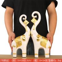 欧式情侣大象摆件 家居饰品婚房摆设装饰创意结婚礼物树脂工艺品