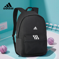 adidas阿迪达斯双肩包男包女包运动包中学生书包时尚背包H34804
