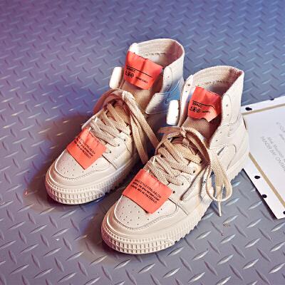 小白鞋高帮运动鞋女夏嘻哈街舞鞋潮2018新款百搭网红女鞋网面板鞋 米色 188-5