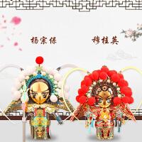 杨宗保diy手工创意玩具拼酷穆桂英3D立体拼图金属拼装模型
