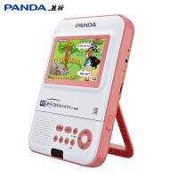 PANDA/熊猫F-388便携式可视DVD机英语复读机u盘mp3 插卡CD播放机 红色