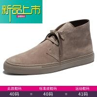 新品上市18新款男鞋冬季青年潮鞋休闲真皮鞋男士板鞋韩版磨砂牛皮高帮鞋