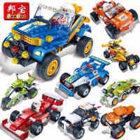 邦宝 正品回力车 玩具车跑车 拼装积木 益智组装汽车F1赛车模型