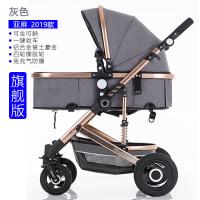 20190427072245903高景观婴儿推车可坐可躺轻便携折叠双向四轮减震新生宝宝手推童车
