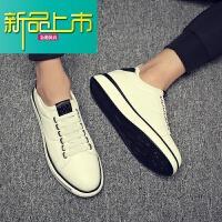 新品上市小白鞋男鞋秋季潮鞋18新款鞋子韩版潮流百搭内增高厚底休闲板鞋