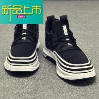 新品上市板鞋男鞋子男士19新款春季运动男式休闲百搭韩版英伦皮鞋流潮鞋 黑色 MD032