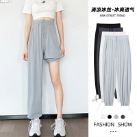 灰色运动裤女夏季薄款宽松束脚小个子直筒阔腿休闲显瘦冰丝凉凉裤