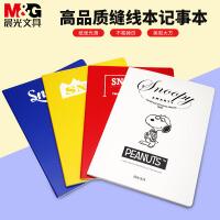 晨光记事本16K高品质缝线本记事本48页史努比笔记本(1本)颜色随机