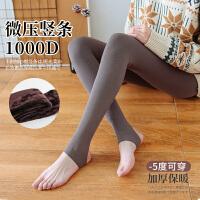 加厚连裤袜冬季加绒保暖微压显瘦竖条纹打底袜踩脚一体裤袜1000D