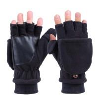 成人男女冬季双层加绒保暖加厚电脑写字防滑露指半指两用翻盖手套
