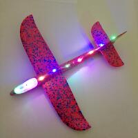 泡沫飞机手抛彩灯闪光飞机投掷滑翔飞机回旋航模加厚儿童户外玩具